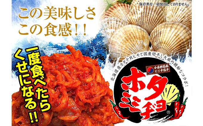3種の本場韓国風ピリ辛ご飯のお供とコチュジャンのギフトセット