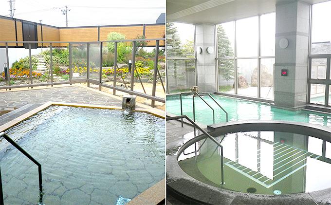 北海道湧別町のふるさと納税 チューリップの湯入浴券 5枚
