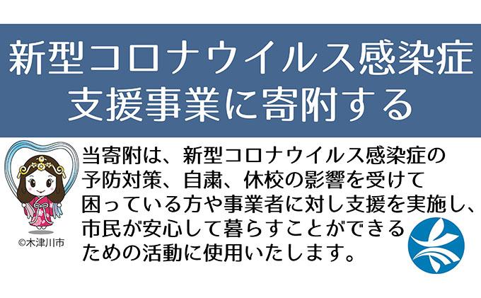 コロナ 感染 者 京都 府