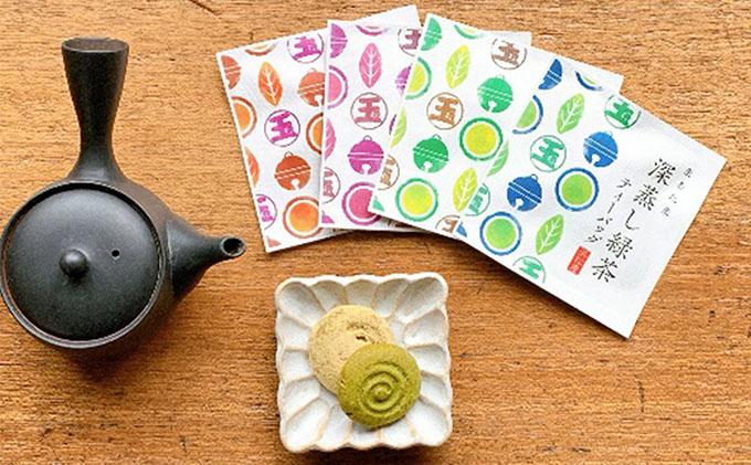 浜松産お茶4種とクッキー詰合せ