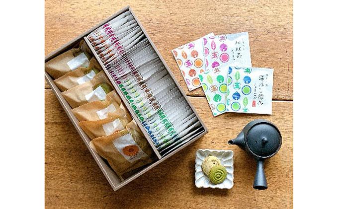 静岡県浜松市のふるさと納税 浜松産お茶4種とクッキー詰合せ