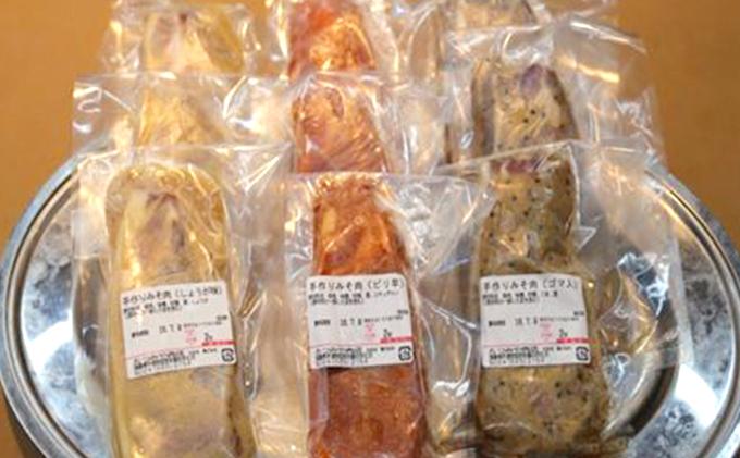 【たつみや肉店】 たっちゃん漬 3種詰合せ