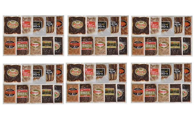 北海道木古内町のふるさと納税 肉祭り開催!BBQセット ~焼肉10種 10人前コース~ 6箱セット