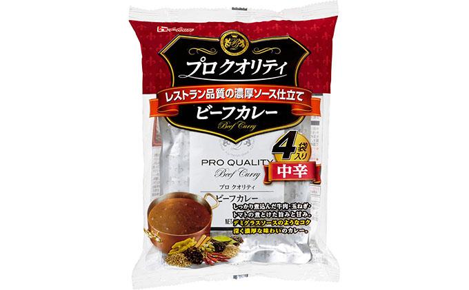 ハウス プロクオリティ ビーフカレー【中辛】 170g×24袋