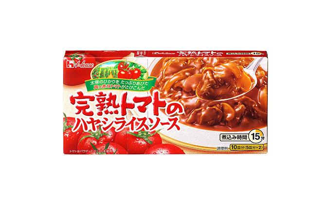 ハウス食品 完熟トマトのハヤシライスソース 184g×10箱