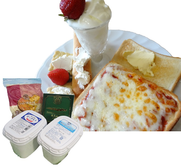 蔵王チーズ 朝食セット4種/計1.35kg