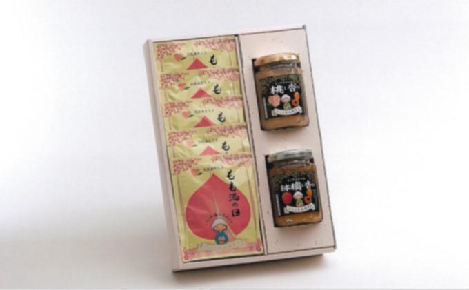 桃果汁配合 入浴剤とミジャムセット