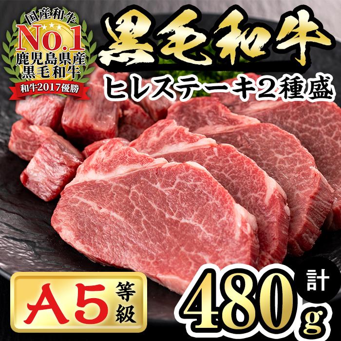 a8-008 【鹿児島県産】徳重さんのA5