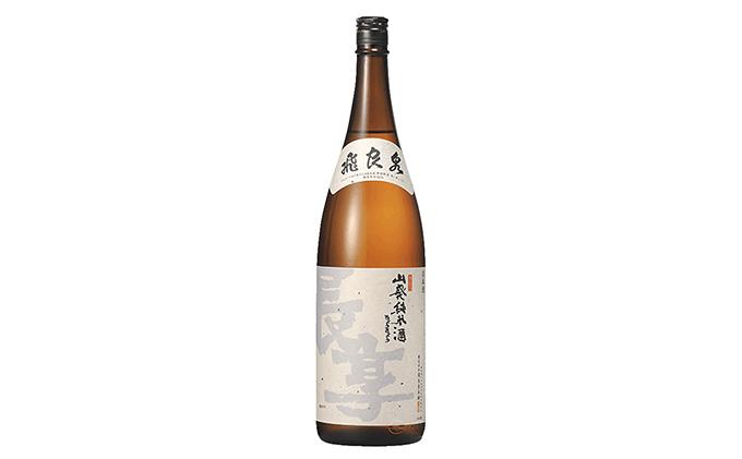 ふるさと 納税 日本酒 ランキング