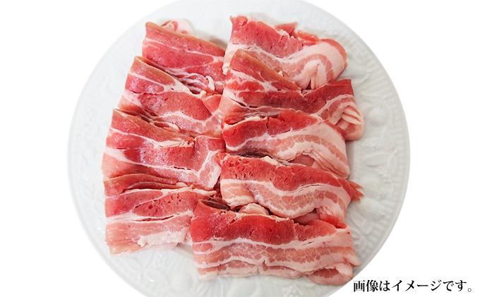 バラスライス 1.5kg(500g×3パック)