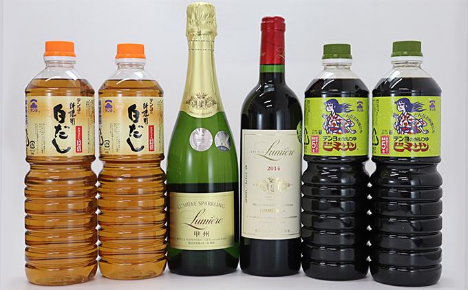 ご当地調味料ワインセット6本(TWB-6)