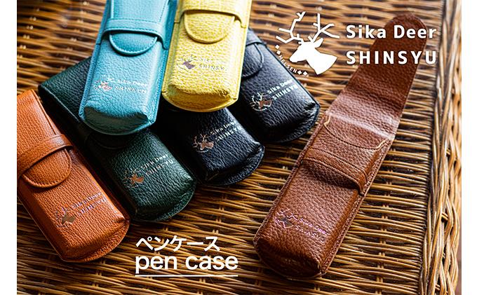 鹿革 ペンケース 【ブラック】