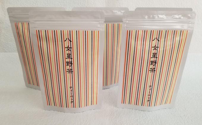八女茶 ティーバッグ(10入り×5袋)