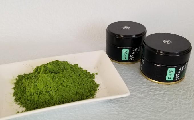 八女抹茶(約20g×2缶)