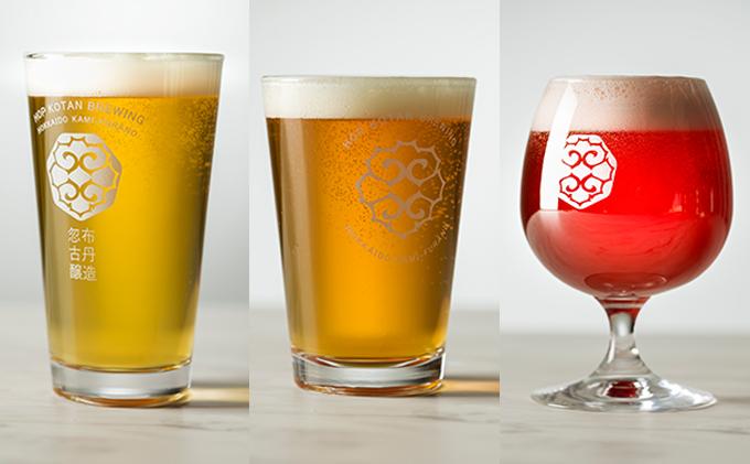 北海道上富良野町のふるさと納税 HOP KOTAN 定番ビール12本セット(3種各4本)