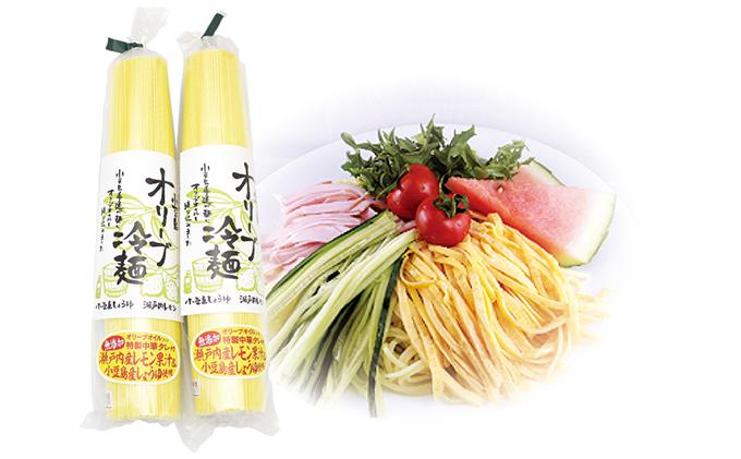小豆島オリーブ冷麺 2袋セット