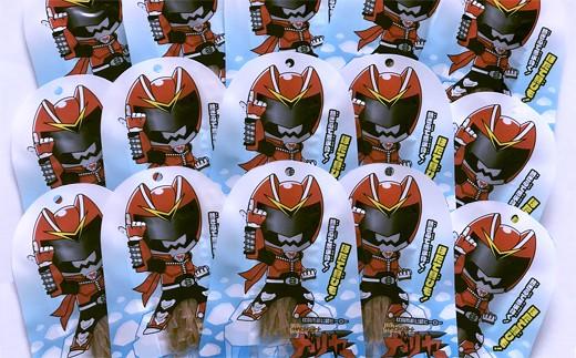 10-110 砕氷戦士ガリヤパッケージ ほたて貝ひも 15袋