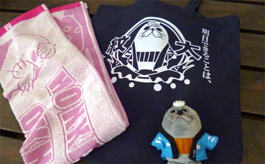 11-56 ゆるキャラ紋太グッズ(トートバック・ぬいぐるみ小、タオル[ピンク])