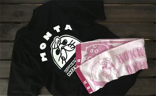 11-11 ゆるキャラ紋太グッズ(Tシャツ[ブラックM]、タオル[ピンク])