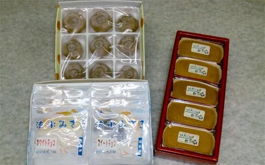 12-17 オホーツクスイーツ詰め合わせA「生チョコサブレ」「はまなすケーキ」「おじゃがボール」