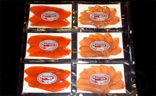 11-70 無添加天然・スモークサーモン2種食べくらべセット