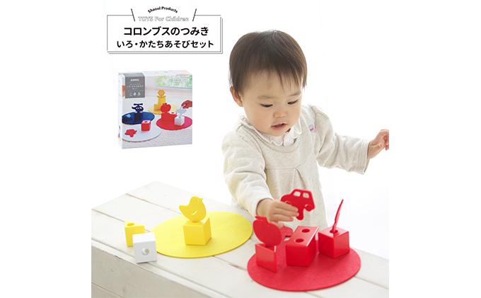 静岡県浜松市のふるさと納税 知育玩具 出産お祝いセット(2)