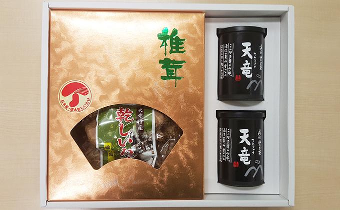 静岡県浜松市のふるさと納税 天竜茶(80g×2本)と天竜産乾しいたけ(140g)詰合せ