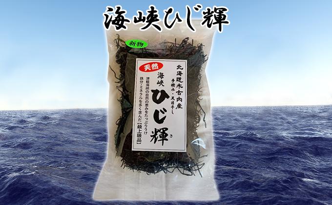 北海道産 海峡ひじき120g