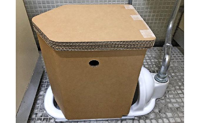 岐阜県瑞穂市のふるさと納税 緊急対応災害トイレ(ダントイレ)基本セット 凝固剤約100回分付き