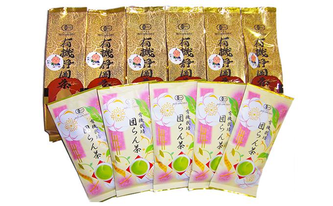 静岡県浜松市のふるさと納税 有機栽培茶セット