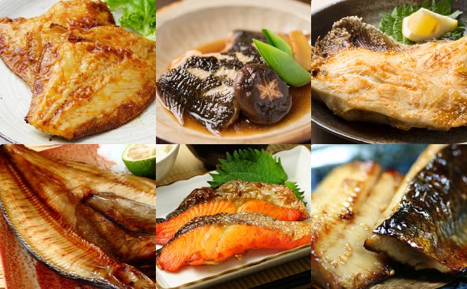 枝幸の四季 焼き魚セット