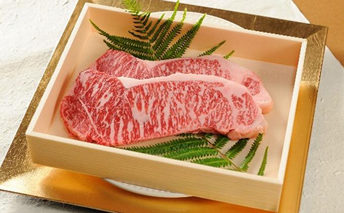峯野牛サーロインステーキ(250g×3枚) 化粧箱入り