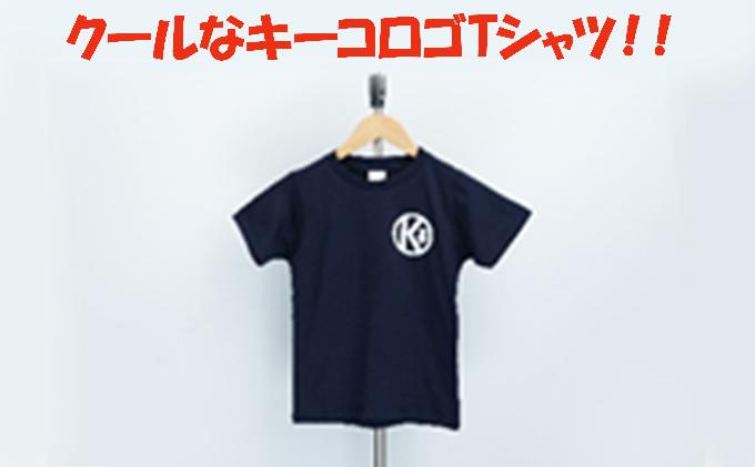 キーコ 紺Tシャツ(子供用)とエコバッグセット
