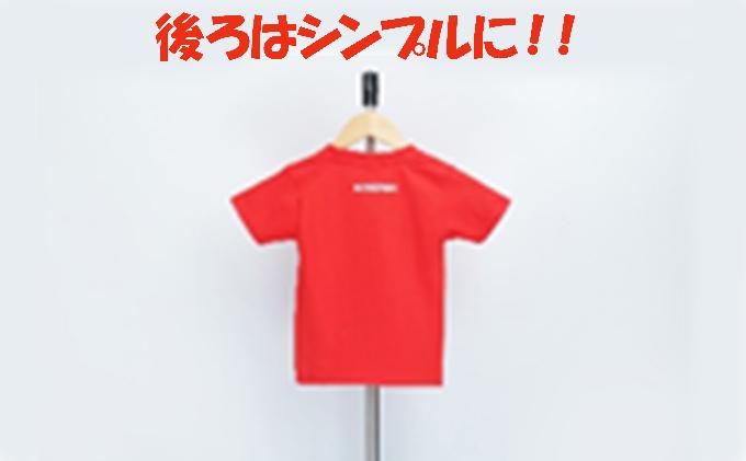 北海道木古内町のふるさと納税 キーコ 赤Tシャツ(子供用)とエコバッグセット