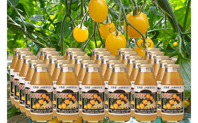 JA新おたるのminiトマトジュース【もてもてキッキ】 180ml×30本