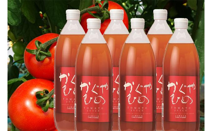 JA新おたるのミニトマトジュース【かぐやひめ】×6本