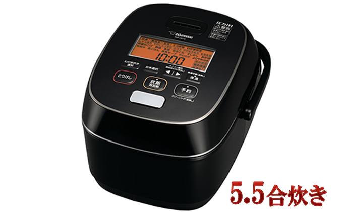 象印圧力IH炊飯ジャー「極め炊き」NWJW10-BA 5.5合炊き ブラック