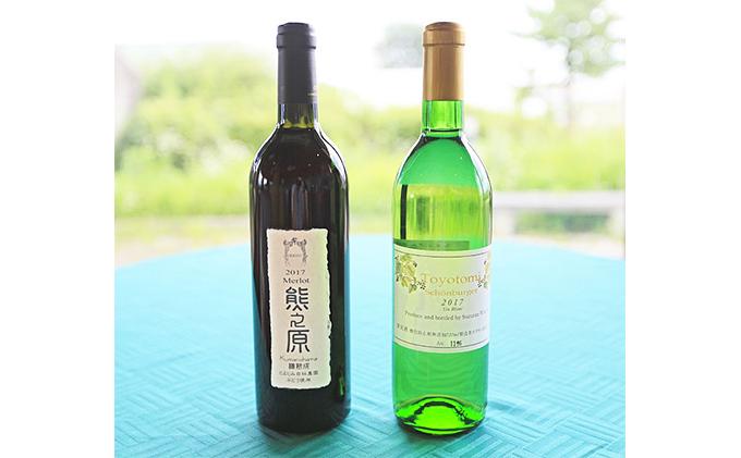 シェンブルガー無添加(白)&熊之原メルロー樽熟成(赤) 2本セット 山梨ワイン