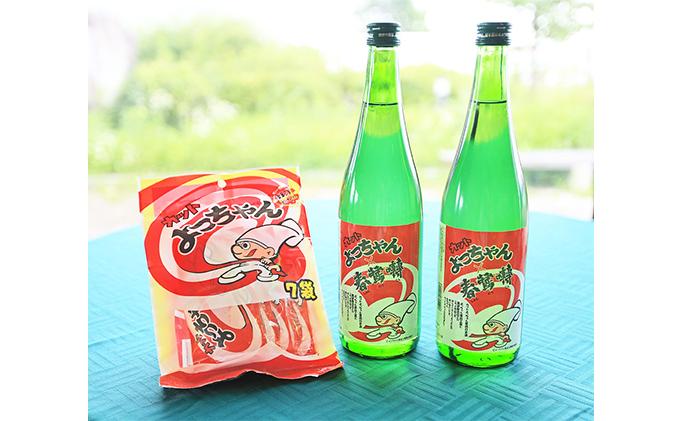 カットよっちゃん専用日本酒「春鶯囀」2本&カットよっちゃん7袋セット