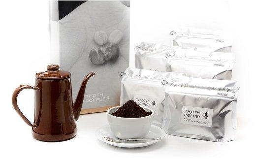 トートコーヒー 飲み比べセット(粉:ドリップ挽き)