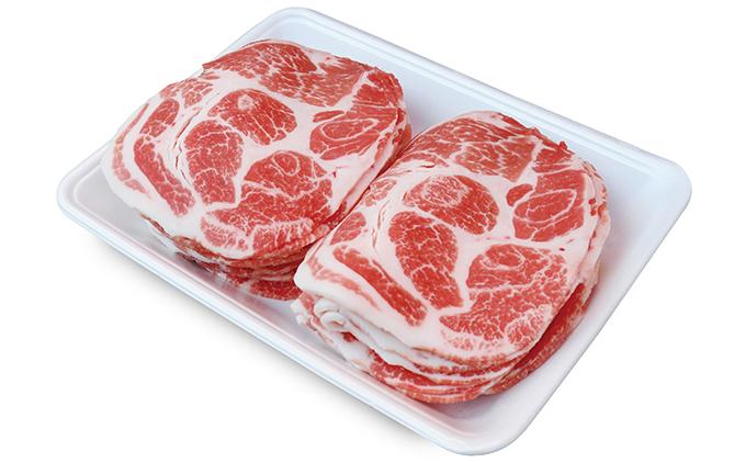 国産豚肩ロース肉 1000g