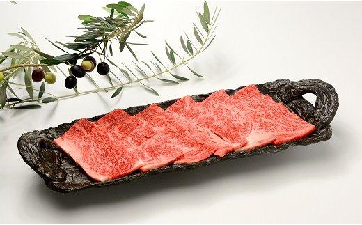 香川県産オリーブ牛(金ラベル)ロース焼肉用 450g