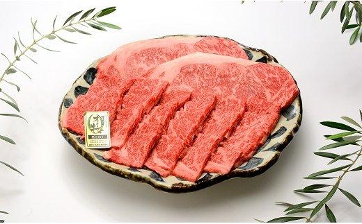 香川県産オリーブ牛(金ラベル)ロースステーキ&焼肉