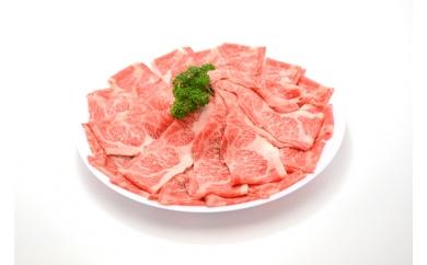和牛しゃぶしゃぶ用肉(冷凍)
