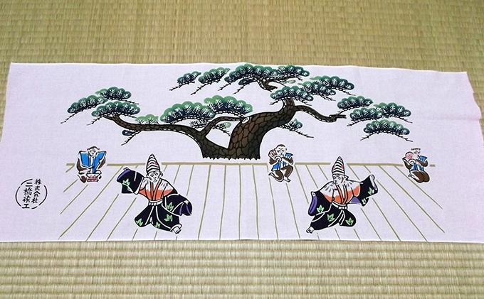 静岡県浜松市のふるさと納税 浜松注染そめ 名前入りさる年手拭い5枚セット