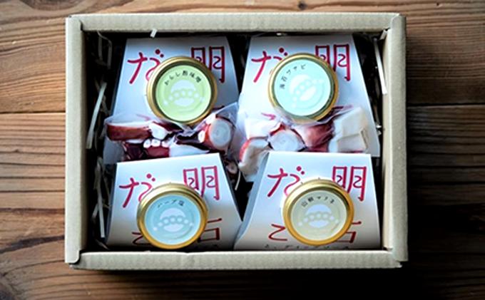 兵庫県明石市のふるさと納税 明石だこぶつ切りと4種のディップソースセット