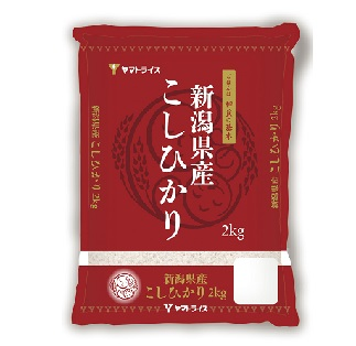 新潟県産コシヒカリ 2kg 安心安全なヤマトライス H074-089