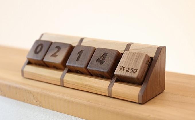 岡山県赤磐市のふるさと納税 bolly木工房 木のサイコロ型万年カレンダー(ウォールナット/ひらがな)