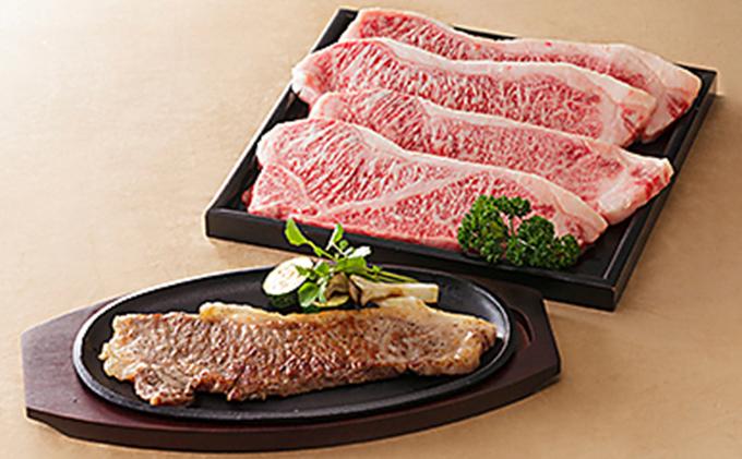 静岡県浜松市のふるさと納税 しずおか和牛 サーロインステーキ