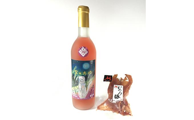 紫福産ピオーネのワイン&むつみ豚のジャーキーのセット